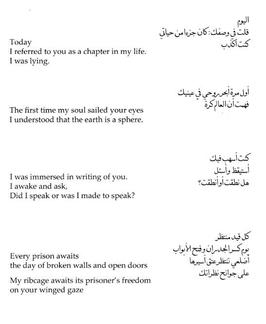 Spoken Word Poems 3